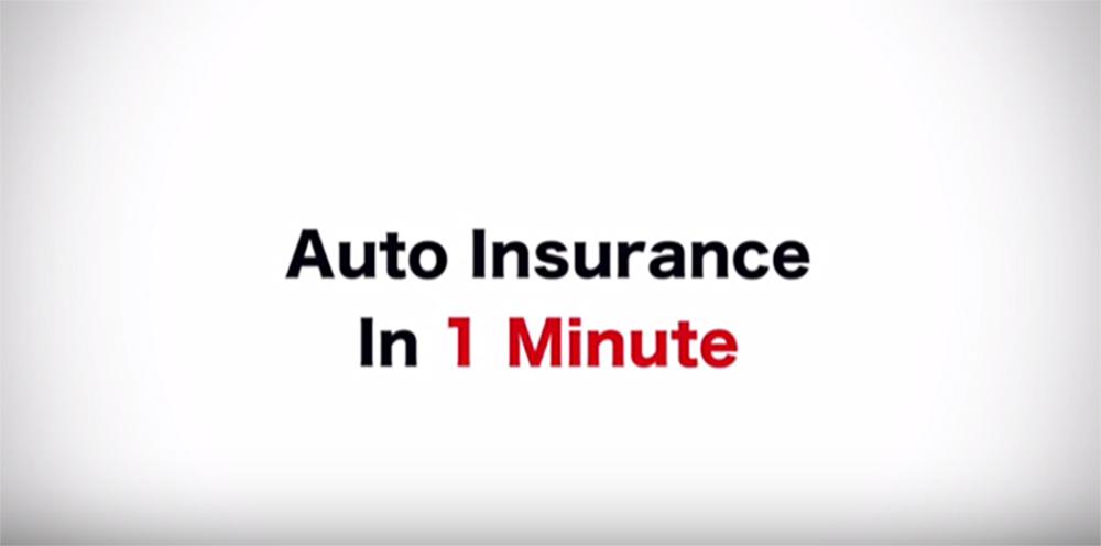 Auto Insurance Explained In 1 Minute Bisnett Insurance